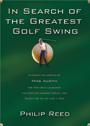 golf_swing_sm